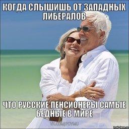 Пенсионерка отдала почти 5,5 млн рублей экстрасенсу рекламу которого увидела по ТВ - в надежде вылечить дочь