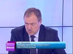 До 25 рублей просят увеличить тариф за проезд хабаровские перевозчики