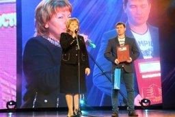 Елена Ларионова от имени всех депутатов поблагодарила спортсменов и тренеров Хабаровского края
