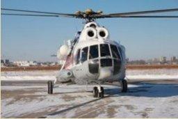 На место жёсткой посадки вылетел вертолёт МИ-8 МЧС России со спасателями на борту