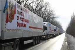 Сорок седьмая автомобильная колонна МЧС России доставила гуманитарный груз жителям Донецкой и Луганской областей