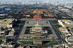 Минвостокразвития и Государственный комитет КНР по развитию и реформе подписали Меморандум о сотрудничестве на Дальнем Востоке