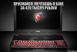 Хабаровчане отмечают значительное повышение цен на компьютеры и бытовую технику