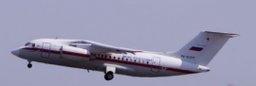 Самолет Ан-74 МЧС России совершил санитарный рейс в областную больницу г. Южно-Сахалинск