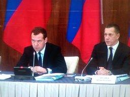 Дмитрий Медведев поручил создать ТОР в Большом Камне
