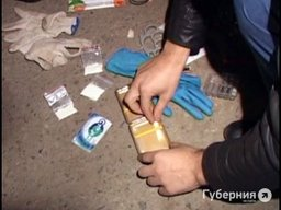 Анестезиолог и студент наладили производство мефедрона в морге одной из хабаровских больниц