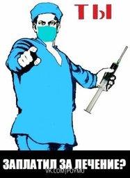 Смертность в хабаровских больницах превысила все допустимые нормы — врач городской больницы №11