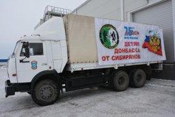 Новогодние подарки для детей Крыма, Донецкой и Луганской областей