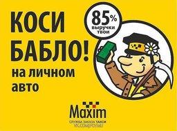 Такси в Хабаровске взвинтит цены за проезд накануне нового года