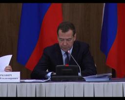 Дмитрий Медведев поручил разработать комплексный план по развитию Комсомольска-на-Амуре