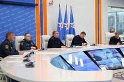 В МЧС России состоялось заседание рабочей группы Правительственной комиссии по ситуации связанной с взрывом бытового газа в г. Волгограде