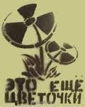Более 135 000 зараженных цветов задержано в аэропорту Хабаровска