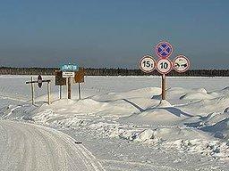 Первые ледовые переправы открылись в Хабаровском крае