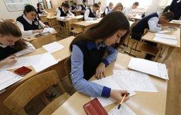 Результаты школьников Хабаровского края по итоговому сочинению одни из лучших в стране