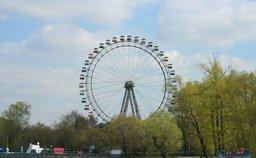 В администрации Хабаровска предварительно определено место установки пятидесятиметрового колеса обозрения