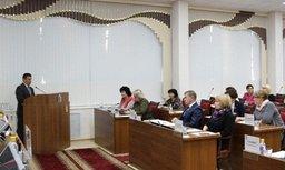 Законодательной Думе состоялся «правительственный час»