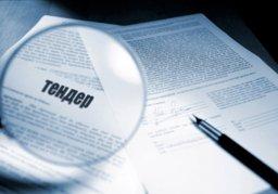 Хабаровский край вошел в топ-5 общероссийского рейтинга прозрачности закупок
