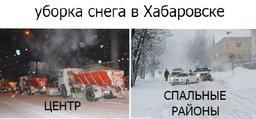 Администрация пообещала, что на новогодние праздники хабаровские дорожники будут работать круглосуточно