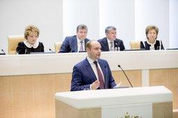 Стенограмма выступления Министра Александра Галушки на заседании Совета Федерации