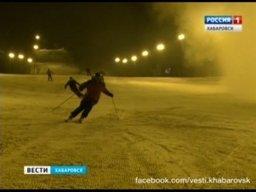 Кататься на лыжах и сноубордах в Хабаровске теперь можно даже ночью!