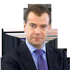 """Дмитрий Медведев: """"МЧС стало символом надежды, символом героизма и мужества тех людей, которые служат в аварийно-спасательных подразделениях»"""