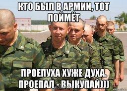 В Хабаровске поймали телефонного вора