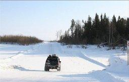 В Охотском районе Хабаровского края открылась ледовая переправа
