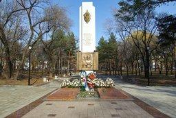 Памятник дальневосточным пограничникам на Уссурийском бульваре