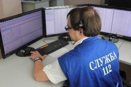 Служба «112» в Хабаровском крае первой в ДФО прошла государственные испытания