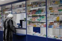 В Хабаровском крае продолжается мониторинг цен на лекарственные препараты