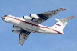 Более 40 тонн гуманитарного груза доставляет в Киргизию самолет Ил-76 МЧС России