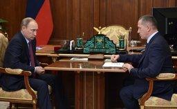 Владимир Путин: Дальний Восток продемонстрировал лучшие темпы экономического роста