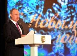 Владимир Путин поздравил жителей Хабаровского края с наступающим Новым годом