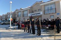 Новый жилой комплекс в поселке Ванино сдала компания «Сахатранс»