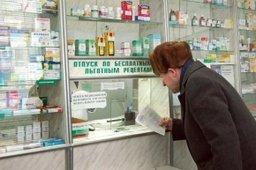 Выписать рецепт на льготные лекарственные препараты можно будет в праздничные дни