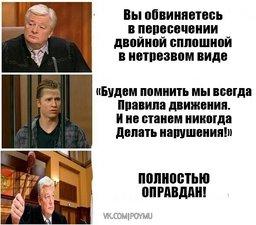 В Хабаровске виновных водителей отпускали за рассказанный стих