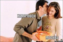 Дальний Восток принесет в российскую экономику около триллиона рублей