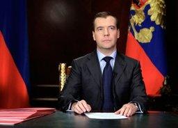С Новым годом и Рождеством жителей Хабаровского края поздравил Дмитрий Медведев