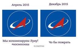 Роскосмос отказался от планов по колонизации Луны