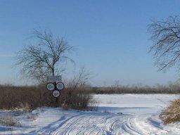 В районе имени Полины Осипенко открылась ледовая переправа