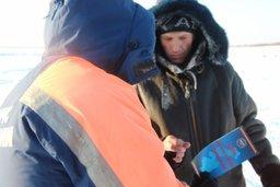 Инспекторы ГИМС предупреждают рыбаков об опасности выхода людей на лед