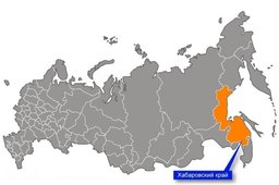 Хабаровский край в цифрах
