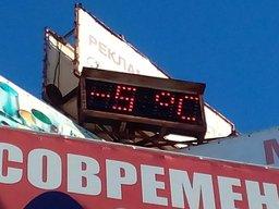 6 января, температура на Камчатке
