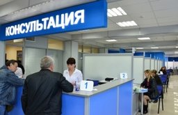 В Хабаровском крае выполнены требования по обеспечению населения услугами МФЦ