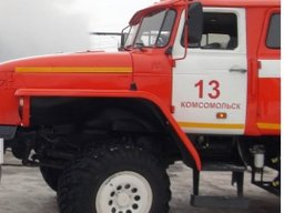 Пожарные Комсомольска-на-Амуре ликвидировали загорание на нефтеперерабатывающем заводе
