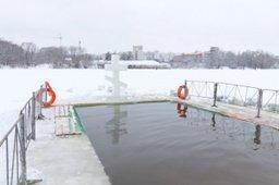 48 мест для купаний в проруби откроют в Хабаровском крае на Крещение