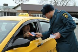 В Чечне водители такси будут помогать экстренным службам при ДТП