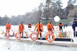 Сотрудники МЧС России будут обеспечивать безопасность в местах проведения крещенских купаний