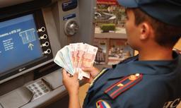 В МЧС России ликвидировали задолженность по выплатам заработной платы