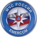В Главном управлении МЧС России по Чукотскому автономному округу начал работу телефон «горячей линии»